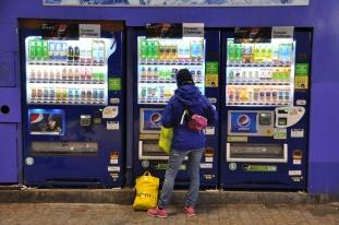 Japan, Tokyo, Getränkeautomaten