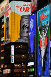 Japan, Osaka, Wahrzeichen Dotōnbori