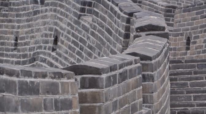 Mauern und ein Kaiserpaar